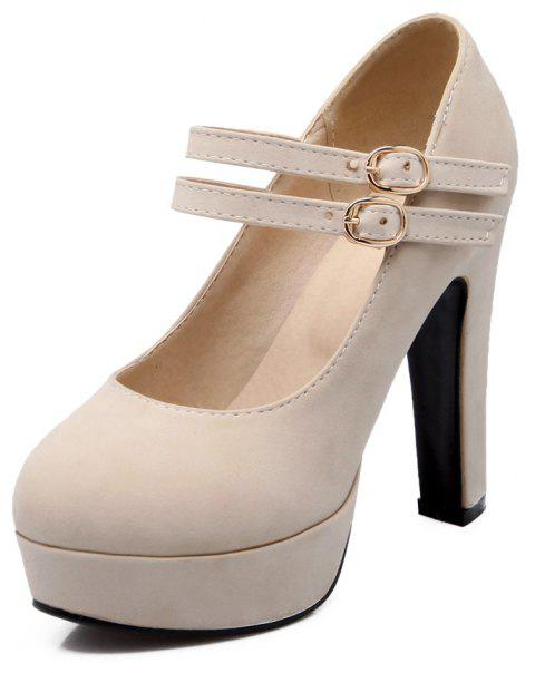 Suede Super High Heels Round Head Wedding Banquet Shoes - SILK WHITE EU 38