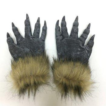 Werewolf Latex Mask Gloves Wolf Claw Halloween Party Props - COOKIE BROWN