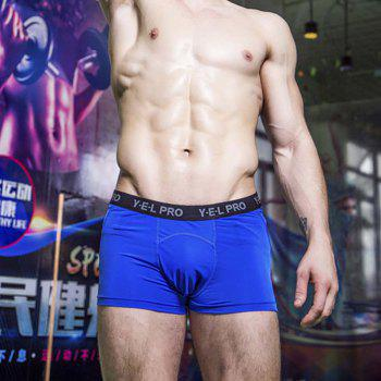Men's Sports Cool Breathable High Elastic Wicking Quick-Drying Underwear - BLUE L