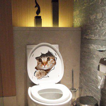 Stickers Toilettes pour Animaux - multicolor
