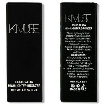 KIMUSE Coffret Maquillage Shimmer Primer Bronzage Illuminant Ultra-Concentré -