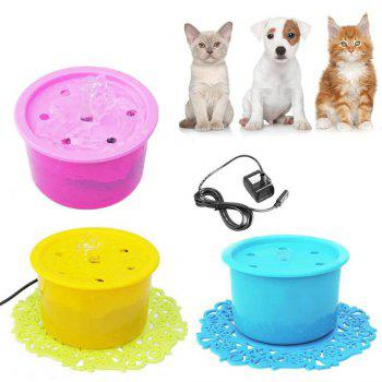 Pet Water Filter Fountain Electric Automatic Cat Dog Drinking Feeder - HOT PINK
