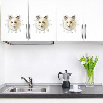 Cartoon Lovely Animal PVC Fridge & Toilet Stickers - multicolor G