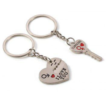 Personality Creative Smiley Metal Couple Key  Ring - multicolor