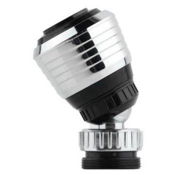 360DEGREE Rotate Water Saving Tap Aerator Diffuser Faucet Nozzle Filter Adapter - SILVER
