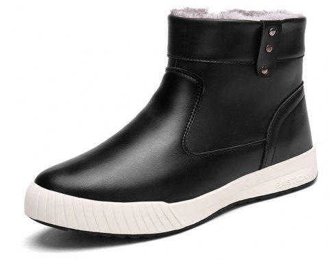 Men's Comfortable  Fashion Casual  Warm  Leather Snow Boots - BLACK EU 44