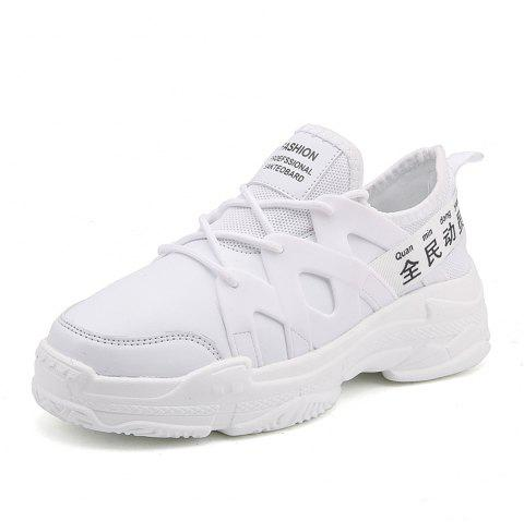 Men Fashion Thick Outsole Print Sneakers - WHITE EU 43