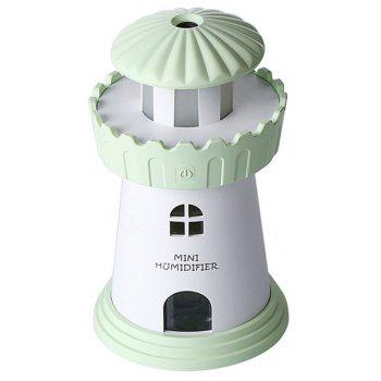 Creative USB Umidificador Intelligent Night Light Aroma Diffuser - GREEN