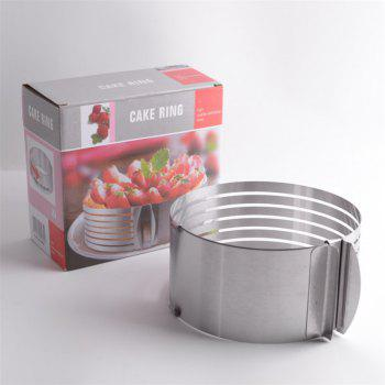 Stainless Steel Adjustable Telescopic Round 22-29CM Layered Cake Slice Mould - SILVER