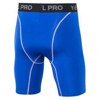 Men's Sports PRO Fitness Running Training Quick Dry Shorts - BLUE XL