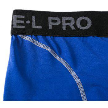 Men's Sports PRO Fitness Running Training Quick Dry Shorts - BLUE 2XL
