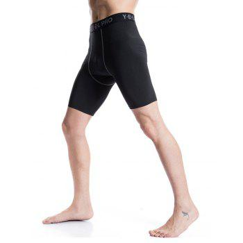 Men's Sports PRO Fitness Running Training Quick Dry Shorts - BLACK L