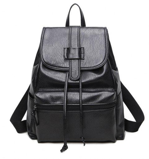 Female College Style Leisure Backpack - BLACK
