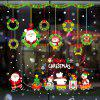 Christmas Vine PVC Window Wall Sticker - multicolor
