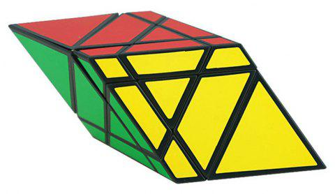 Abnormity Magic Blade Cube Child Educational Toy - multicolor