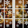 Snowflake Window Clings Decals Christmas Glass static Stickers - WHITE
