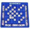 Jigsaw Puzzle Table Game Children Learning Educational Toy - BLUE