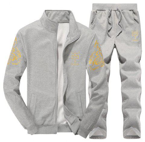 Men Active Tracksuit 2Pcs Solid Color Zipper Active Tracksuit - LIGHT GRAY L