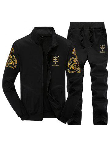 da3980b8e7a Men Active Tracksuit 2Pcs Solid Color Zipper Active Tracksuit