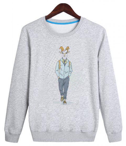 Men'S Round Collar Changxiuweiyi Solid Color Large Size Sweatshirt Jacket - GRAY XL