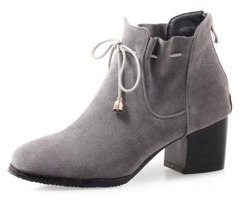 Casual College Rough Grey Fold Short Boots - GRAY EU 41