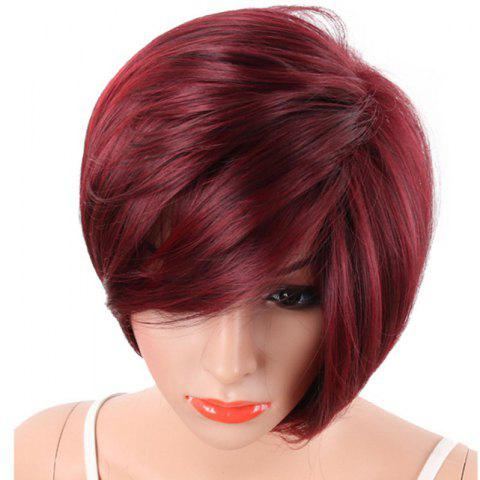 Partial Distribution Type Smooth Short Bob Shortcut Wig - RED WINE