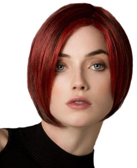 Partial distribution type Smooth Straight Bob Haircut Short Wig - RED WINE