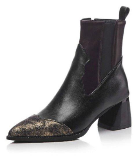 Short Pointed Shoes with Rough and Loose Boots - BLACK EU 35
