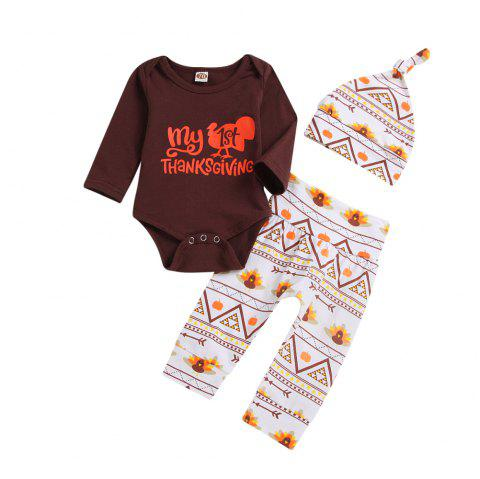 My Brown Long Sleeved Harbin Plus Three Pieces of Floral Trousers and Hats - BROWN M