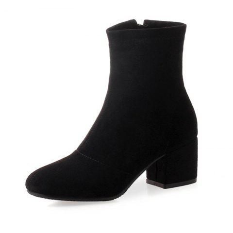 Round Head with Medium and Women'S Boots - BLACK EU 38