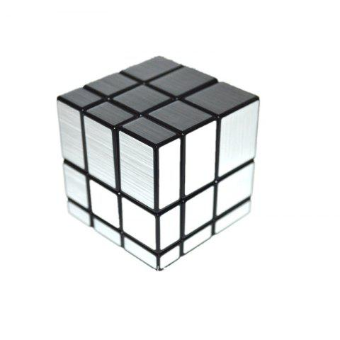 Interesting Third-Order Mirror Cube - SILVER