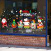 Merry Christmas Window Glass PVC Wall Sticker DIY Snow Town Wall Stickers - multicolor A 18 X 23 INCH