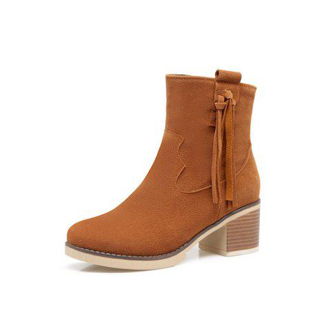 Coarse Fringed Suede Short Boots - BROWN EU 37