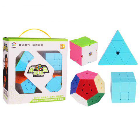 Yuxin Zhisheng Shaped Magic Cube Gift Boxes Pyraminx Mirror Megaminx Skewb Cube - multicolor A