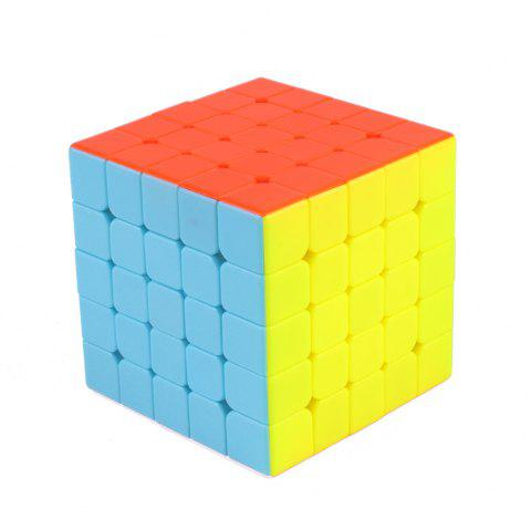 Yuxin Zhisheng Cloud Unicorn 5X5X5 Magic Cube Suitable for Introductory Training - multicolor A