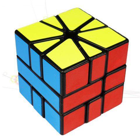 Variable Infinite Fan Shaped cube Toy - multicolor