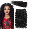 Indian Hair 3 Bundles with Closure Deep Curly Human Hair Extensions - NATURAL BLACK 20INCH X 20INCH X 20INCH X CLOSURE 18INCH