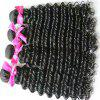 8 Inches Dark Black Curly Hair - BLACK 22INCH