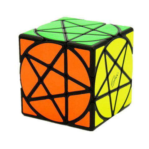 Special-shaped Star Magic Cube Children Educational Toy - multicolor