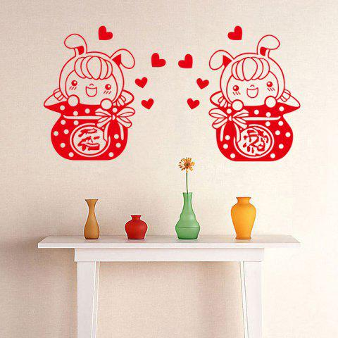 New Year'S Home Decoration Mural - RED 1 SET