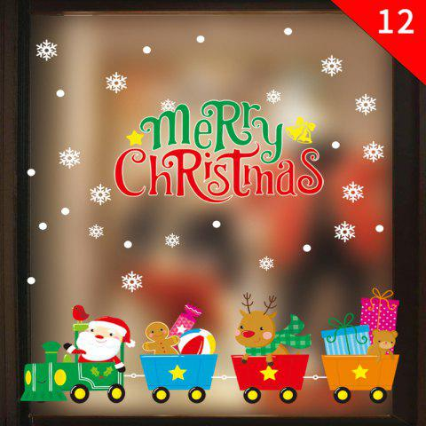 Christmas Ornament PVC Glass Seamless Static Sticker - multicolor G 1 SET