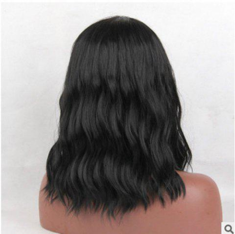 European and American Wig Medium and Long Curly Hair Wave Wavy Bouncy - BLACK 26INCH