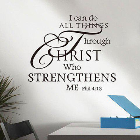I Can Do All Things Through Christ Who Strengthens Me Vinyl Wall Decal Sticker - BLACK 41X48CM