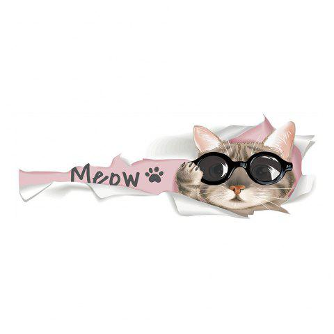 Funny Cat Removable PVC Wall Sticker - multicolor 70X25CM